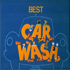 Rose Royce - Carwash - Is It Love - Chart Hit No.8